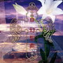 Phantasmagoria – gensoukyoku ~Eternal Silence~
