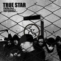 True Star – Гильзы... Патроны...