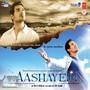 Shafqat Amanat Ali – Aashayein