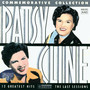 Patsy Cline – Commemorative Collection
