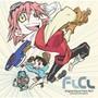 the pillows – FLCL Original Soundtrack No.3
