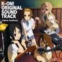 Hyakkoku Hajime – K-ON! Original Soundtrack