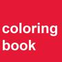 Glassjaw – Coloring Book EP