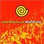 Dino Merlin – Live Kosevo