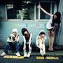 Brown Eyed Girls – 2집 - 떠나라 미스김