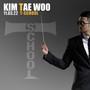 김태우 – 2집 T-School