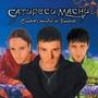 CatuPecu Machu – Cuadro dentro de cuadros