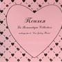 Психея – La Romantique Collection