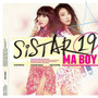 씨스타19 – Ma Boy (Digital Single)