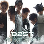 B2ST Fiction and Fact