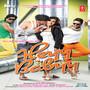 Shankar Ehsaan Loy – Heyy Babyy