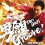郷ひろみ – 男願 Groove!