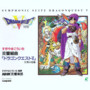 Dragon Quest V Symphonic Suite