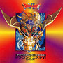 Koichi Sugiyama &ndash; Dragon Quest VI Symphonic Suite