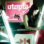 Utopia – Indah