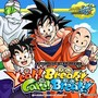 Takayoshi Tanimoto – Yeah! Break! Care! Break!