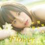前田敦子 – Flower