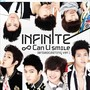 infinite – Can U Smile