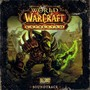 Derek Duke – World of Warcraft: Cataclysm Soundtrack