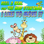 Reel 2 Real – I Like To Move It
