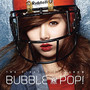 hyuna Bubble Pop!