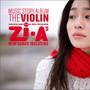 지아 – The Violin
