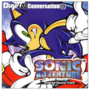 Sonicteam – Sonic Adventure