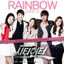 레인보우 – 시티헌터 OST Part.6