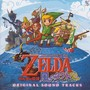 Koji Kondo Legend of Zelda: The Wind Waker
