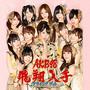 AKB48 – フライングゲット