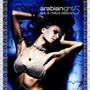 jannat – Arabianight 5 (Club And Chillout Classics)