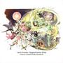 伊藤賢治 – SaGa Frontier Original Sound Track