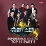 버스커 버스커 – 슈퍼스타K 3 Top11 Part 5