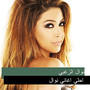 Nawal Al Zoghbi – Best Of Nawal