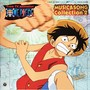 One Piece One Piece - Music & Song Collection 2