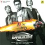 Shaan & Shreya Ghoshal – Dhoom