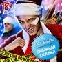 Bad Santa – Летай со мной (при участии Смоки Мо, Don Drew, Маленький Кон
