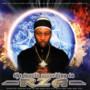 RZA/Xavier Naidoo – The World According To RZA