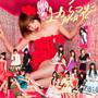 AKB48 – 上からマリコ