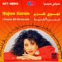 Najwa Karam – Shams El Ghinnieh