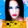 Monokini – Дотянуться до солнца