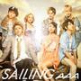 AAA – SAILING