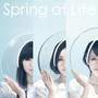 Perfume – Spring of Life