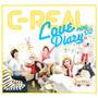 C-Real – Love Diary