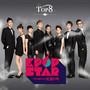 이하이 – SBS K팝 스타 Top 8