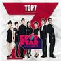 이하이 – SBS K팝 스타 Top 7
