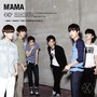EXO-K &ndash; MAMA