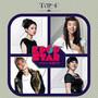 이하이 – SBS K팝 스타 Top 4