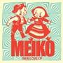 Meiko – I'm In Love
