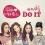 써니힐 – 아이러브 이태리 OST Part 1
